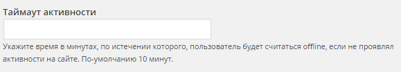 2014-09-14 13-48-36 НАСТРОЙКИ ‹ Your Site — WordPress - Google Chrome