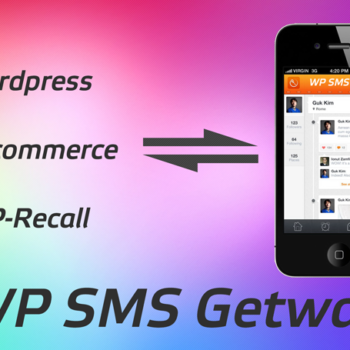 WP SMS Geteway