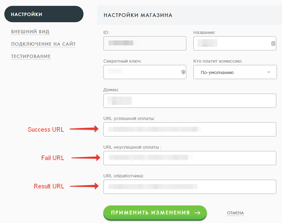 2015-11-01 20-07-04 Аккаунт Payeer® E-Wallet - Google Chrome