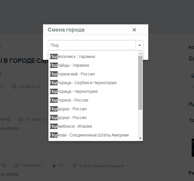 2015-11-03 13-09-48 Погода klein - Google Chrome