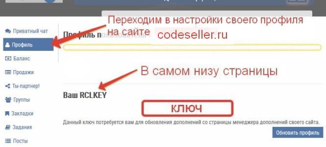 rcl-key4-665x300