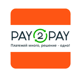 Pay2Pay Gateway