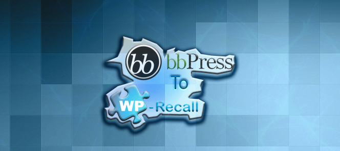 bbPress To WP-Recall