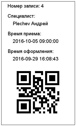 a87ff679a2f3e71d9181a67b7542122c