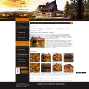 Дизайн строительного сайт