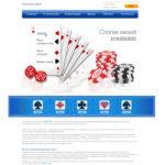 Сайт инвестиции/бизнес