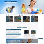 Дизайн сайта Cleaning