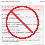 Remove notifi