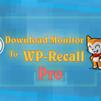 Download Monitor to WP-Recall Pro