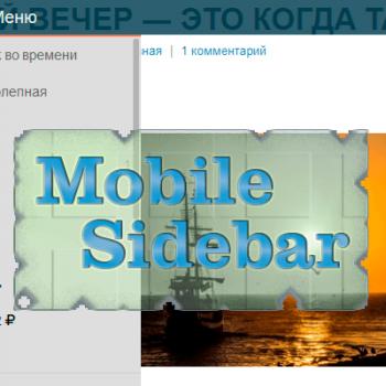 Mobile Sidebar