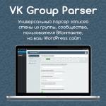 VK Group Parser WordPress