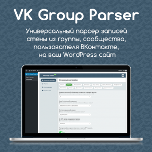 VK Group Parser WordPress