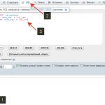 SQL-запрос на перименовывание metakey пола. Мигрируем на дополнение Woman Man