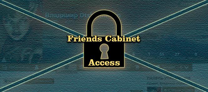 Friends Cabinet Access
