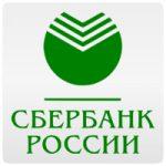 Sberbank Gateway