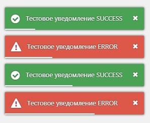 Rcl Custom Notice