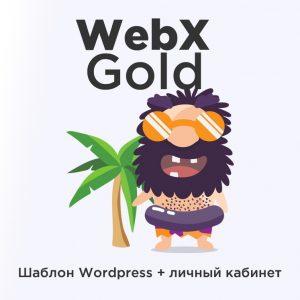 WebX Gold